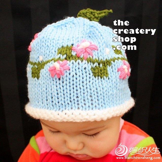 Spring Flowers Baby Hat.jpg