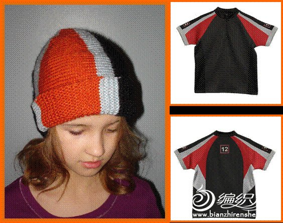 Tribute\'s Training Beanie.jpg