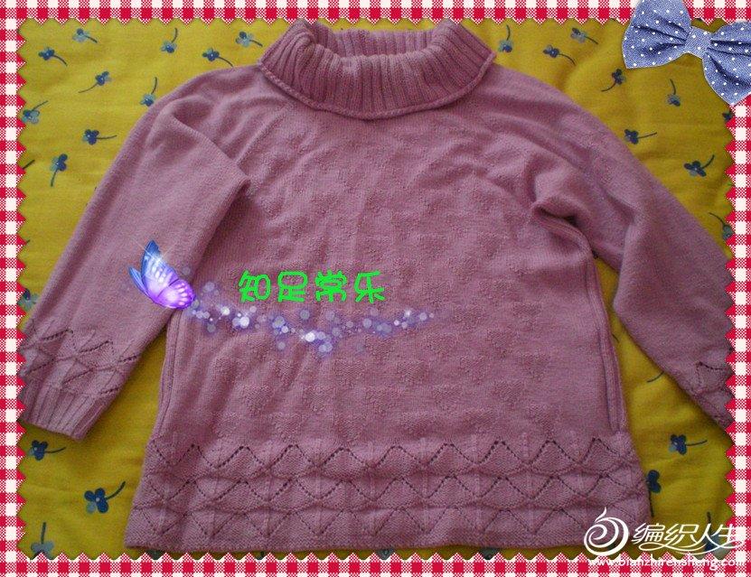 CIMG0468_副本.jpg