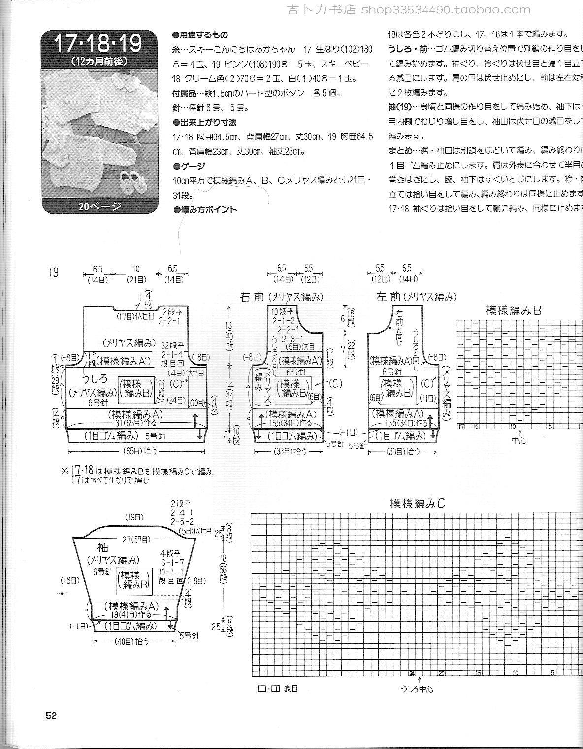 21图解.jpg