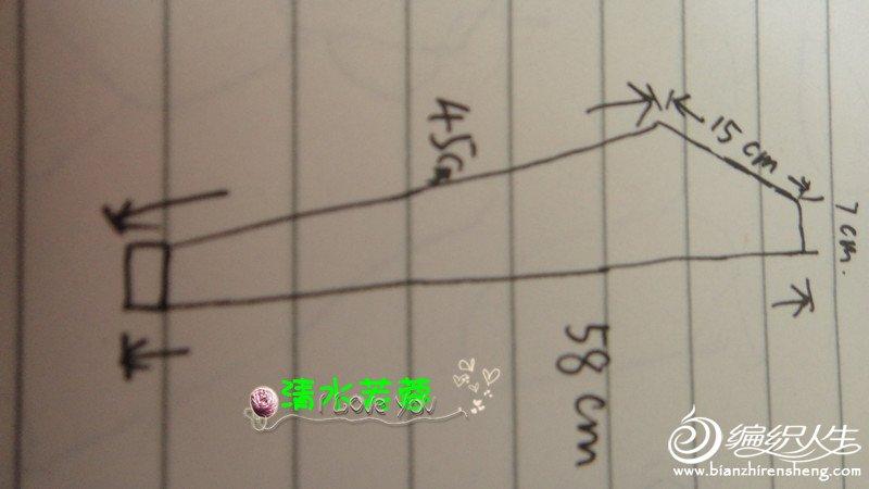 DSC01029_副本.jpg