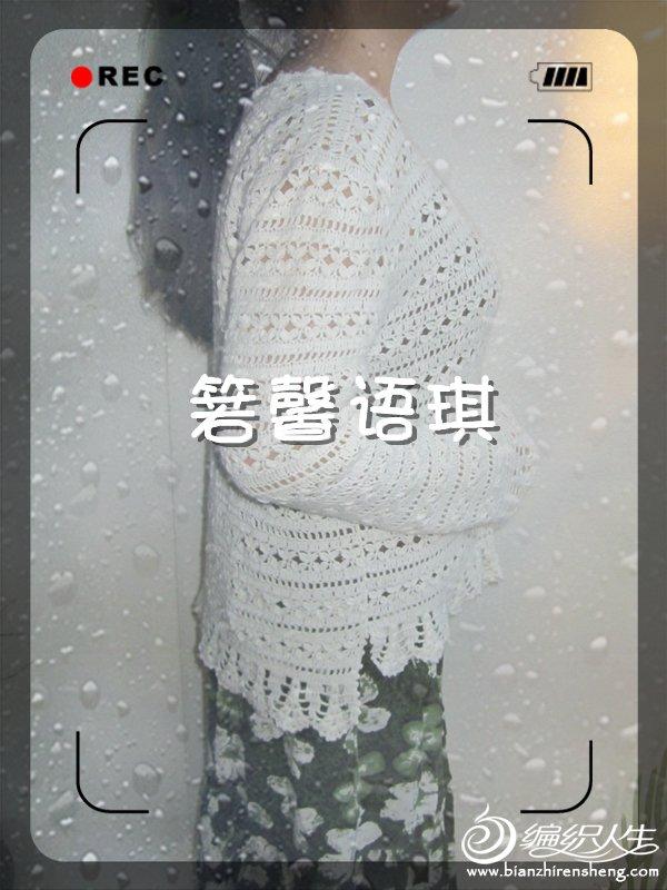 照片 012_副本_副本.jpg