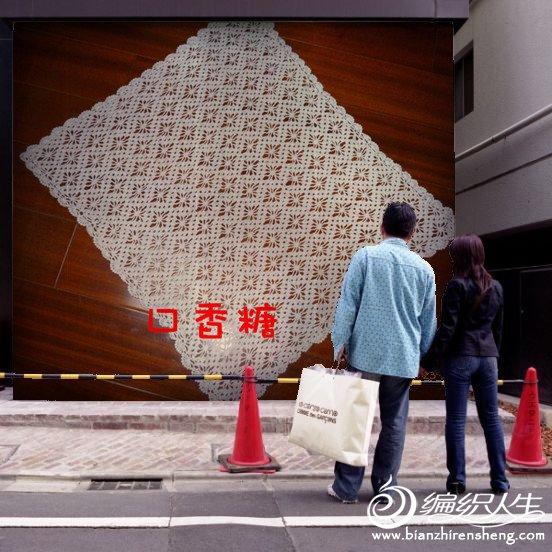 p1000590_副本.jpg