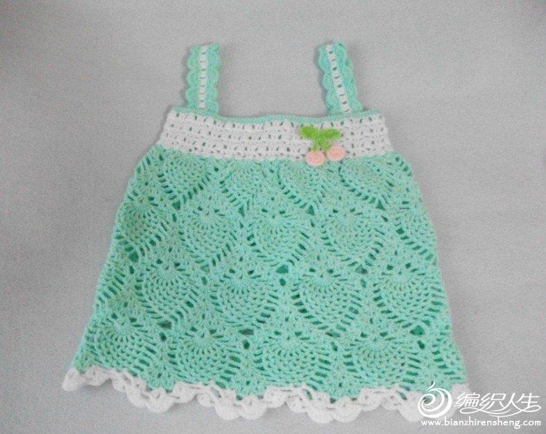 裙裙1.jpg
