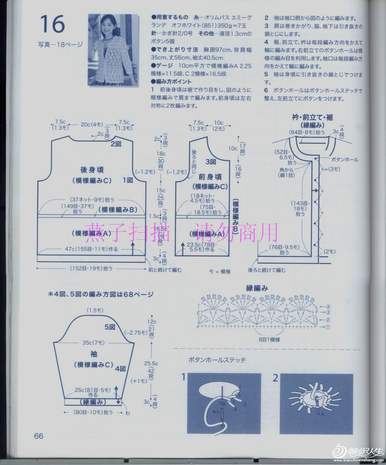 scan_57.jpg