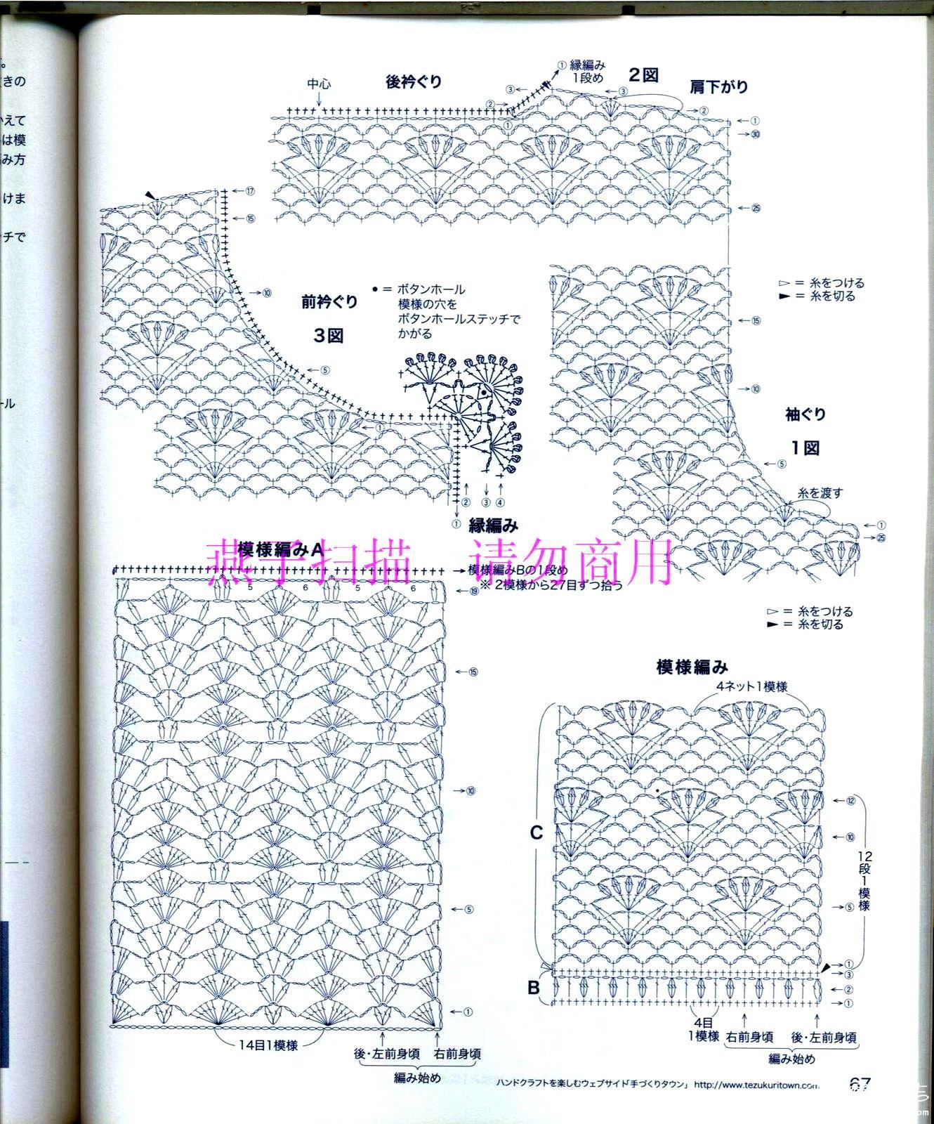 scan_58-1.JPG