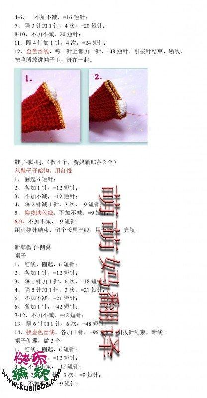 新郎新娘Page_3.jpg