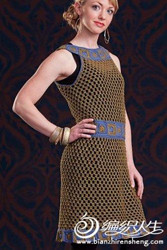 Cleopatra Dress.jpg