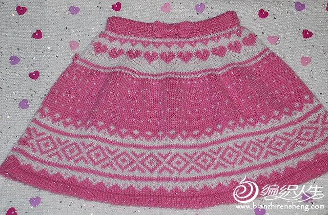 jaquard skirt.jpg