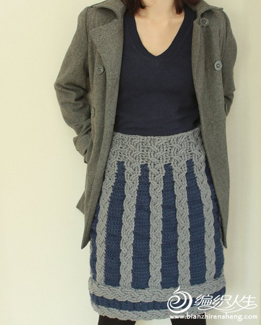 Nordic Winter Skirt.jpg