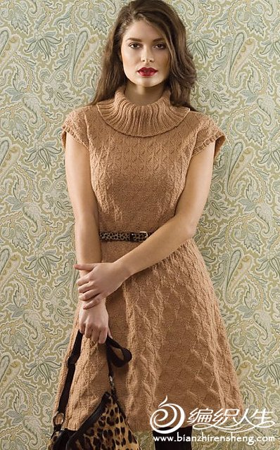 Tile stitch dress.jpg