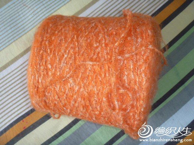 马海适合织外套1.3斤18元1斤23元