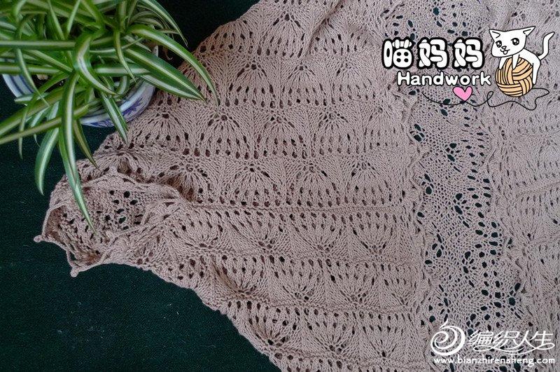 奶茶袖子缝合状.jpg