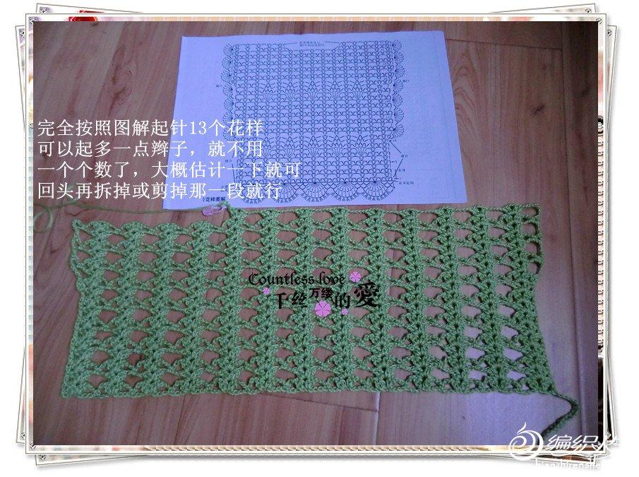 CIMG9076_副本.jpg