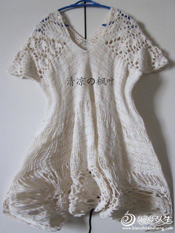 想要学这件衣服的请加我Q71729966