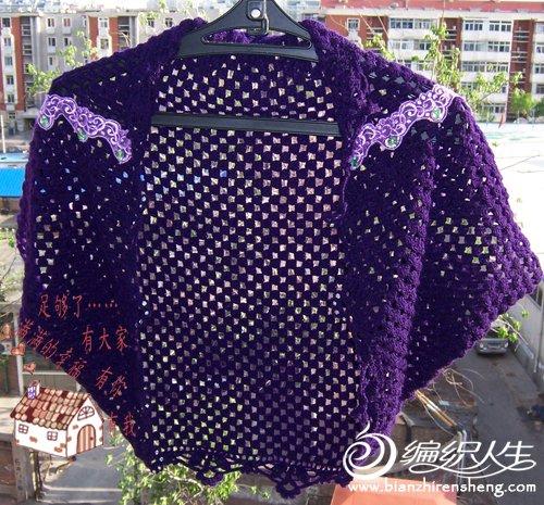 紫色小披6.jpg