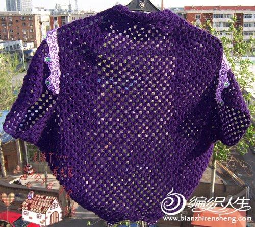 紫色小披7.jpg