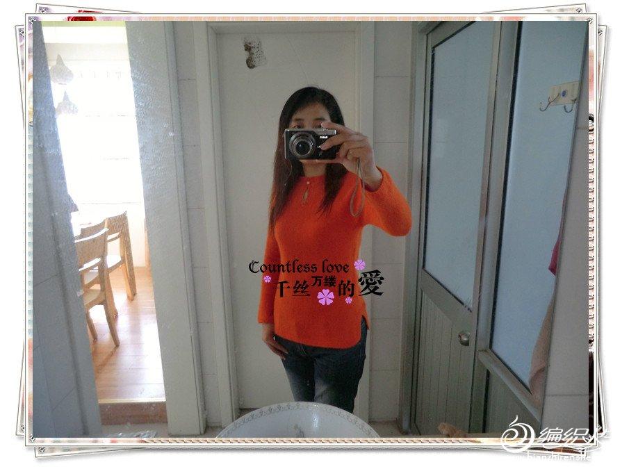 CIMG9155_副本.jpg