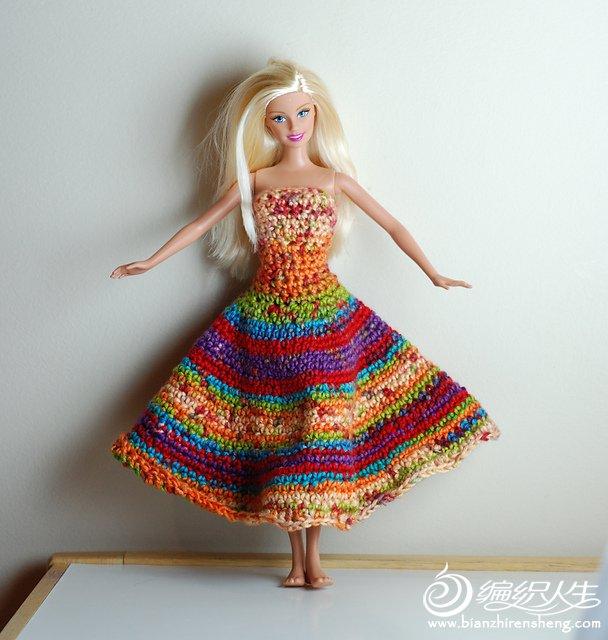 Barbie Gown2.jpg