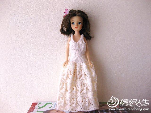 Barbie Wedding Dress1.jpg