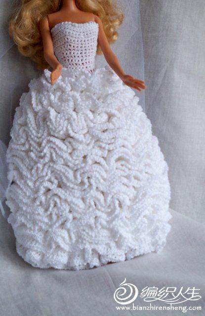 Bridal Gown for Fashion Dolls1.jpg