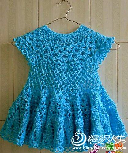 Chinese Turquoise Dress.jpg