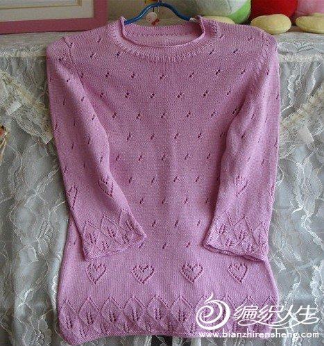 粉紫天丝羊绒上衣.jpg