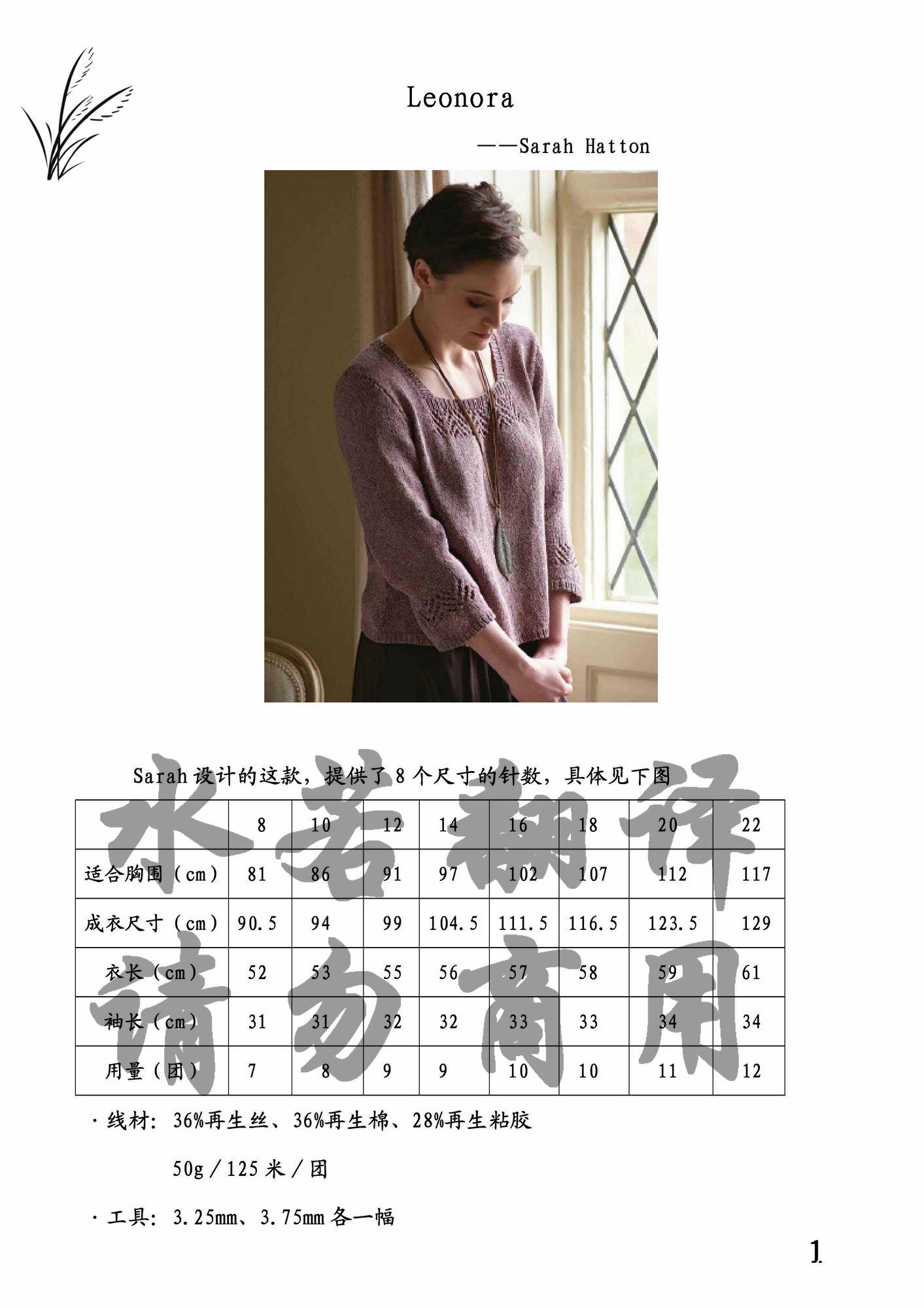 Leonora翻译1.jpg