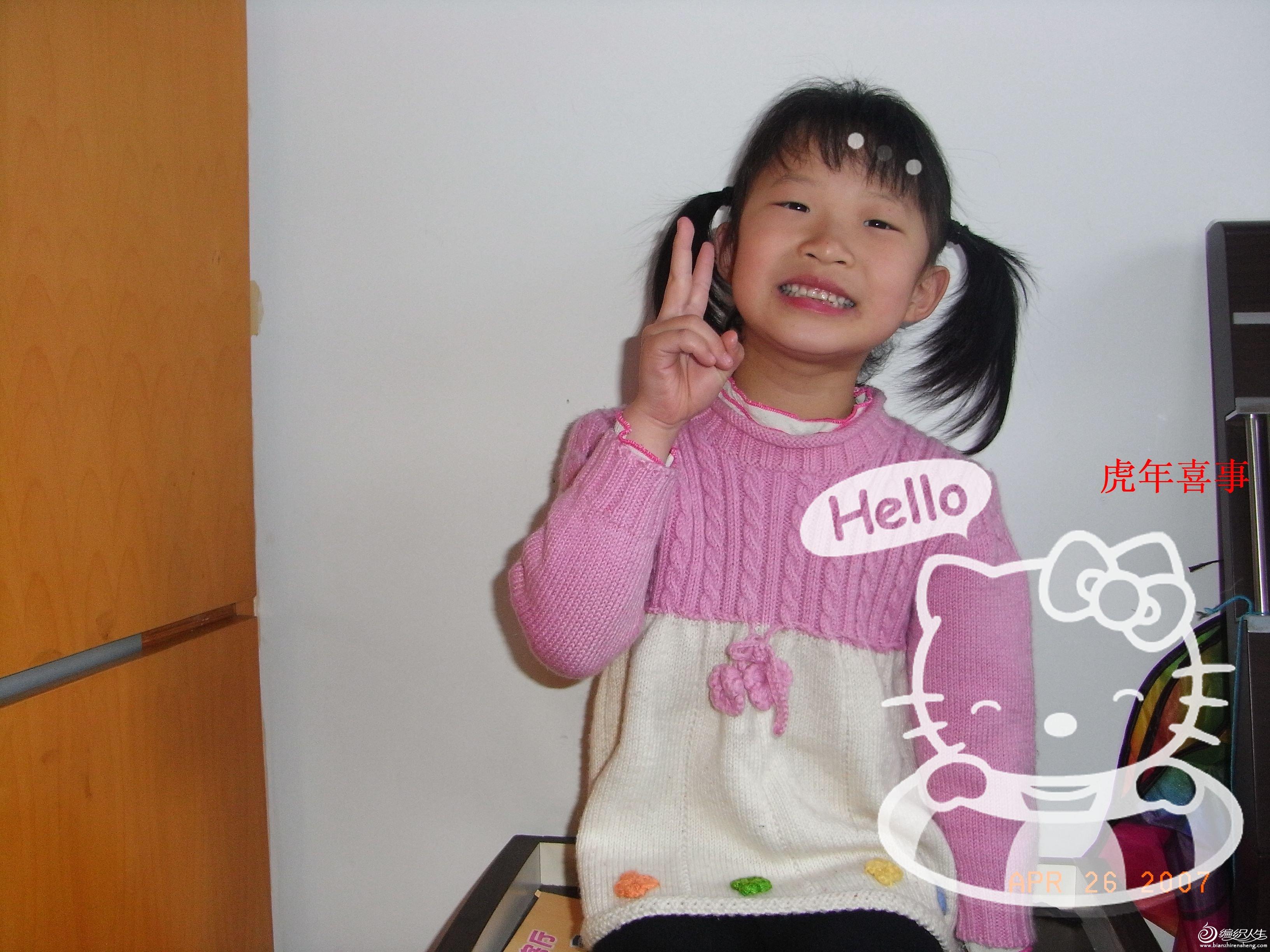 韩版衣1.jpg