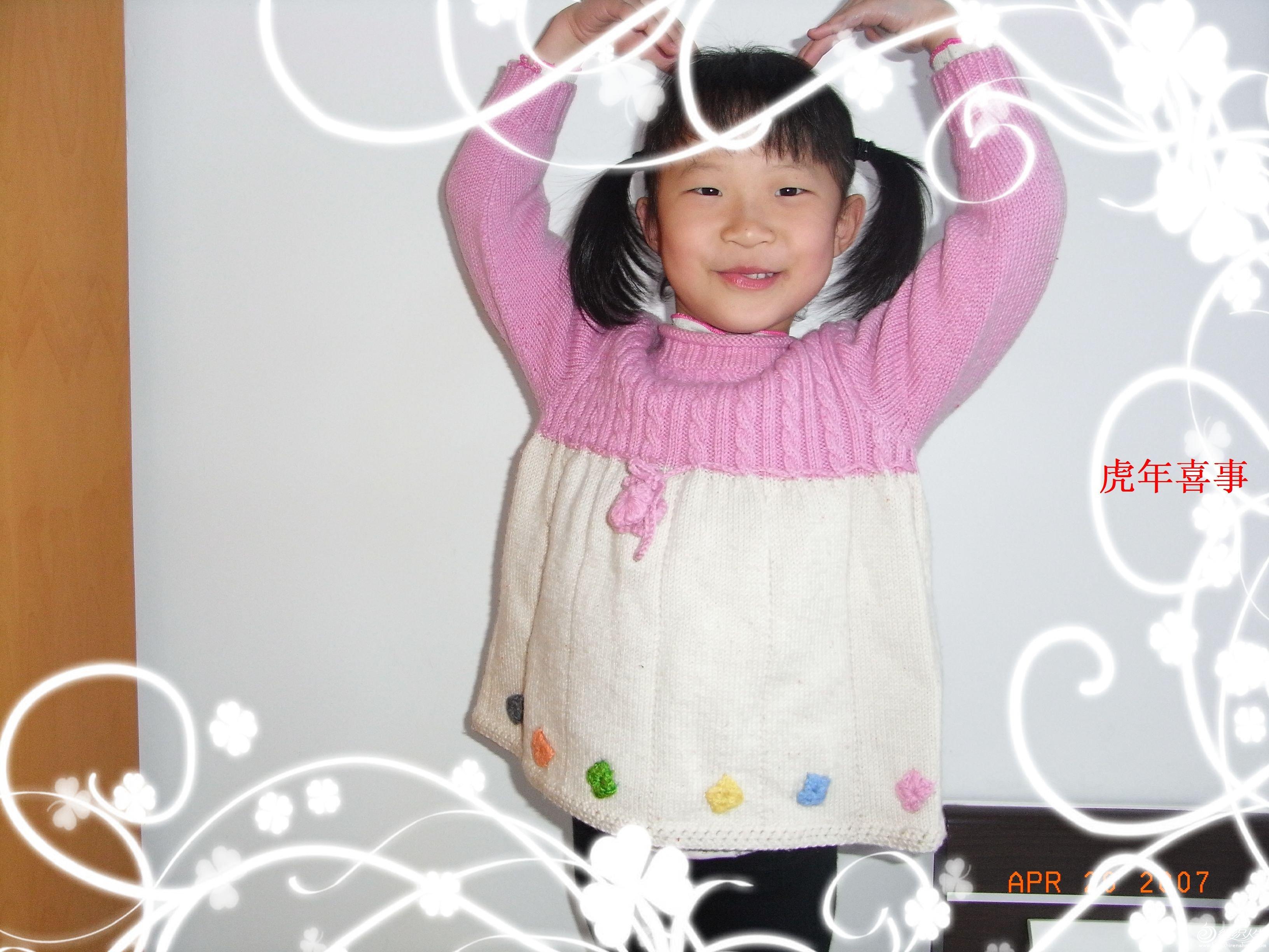 韩版衣2.jpg