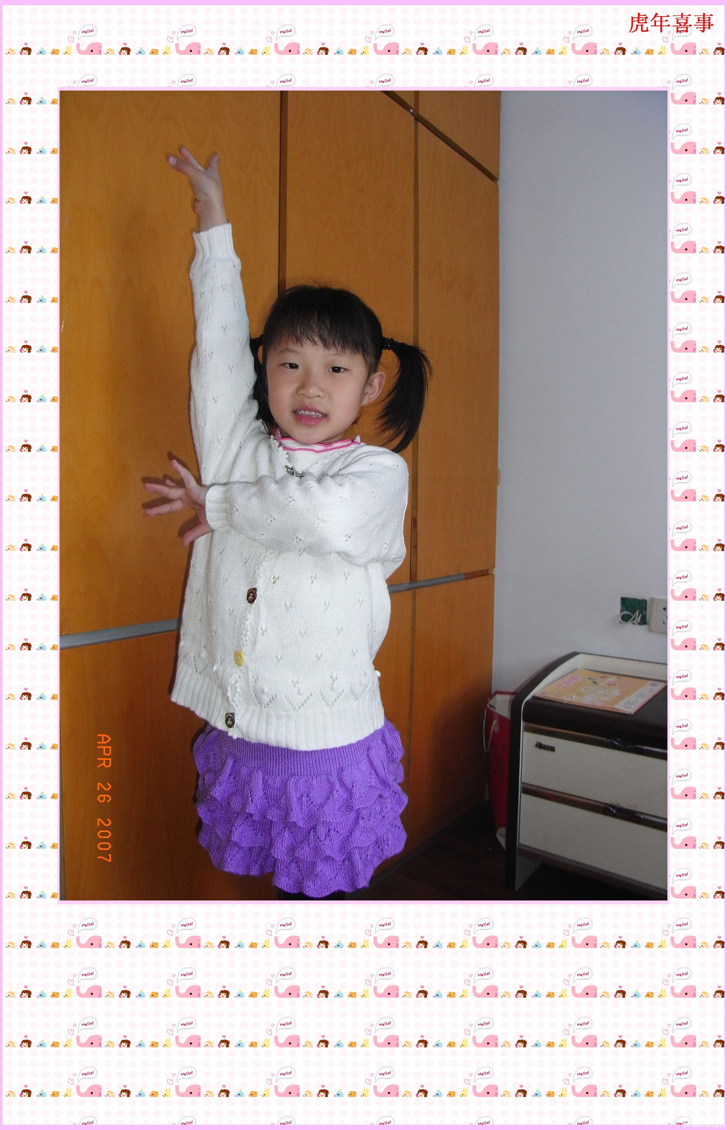 蛋糕裙2.jpg