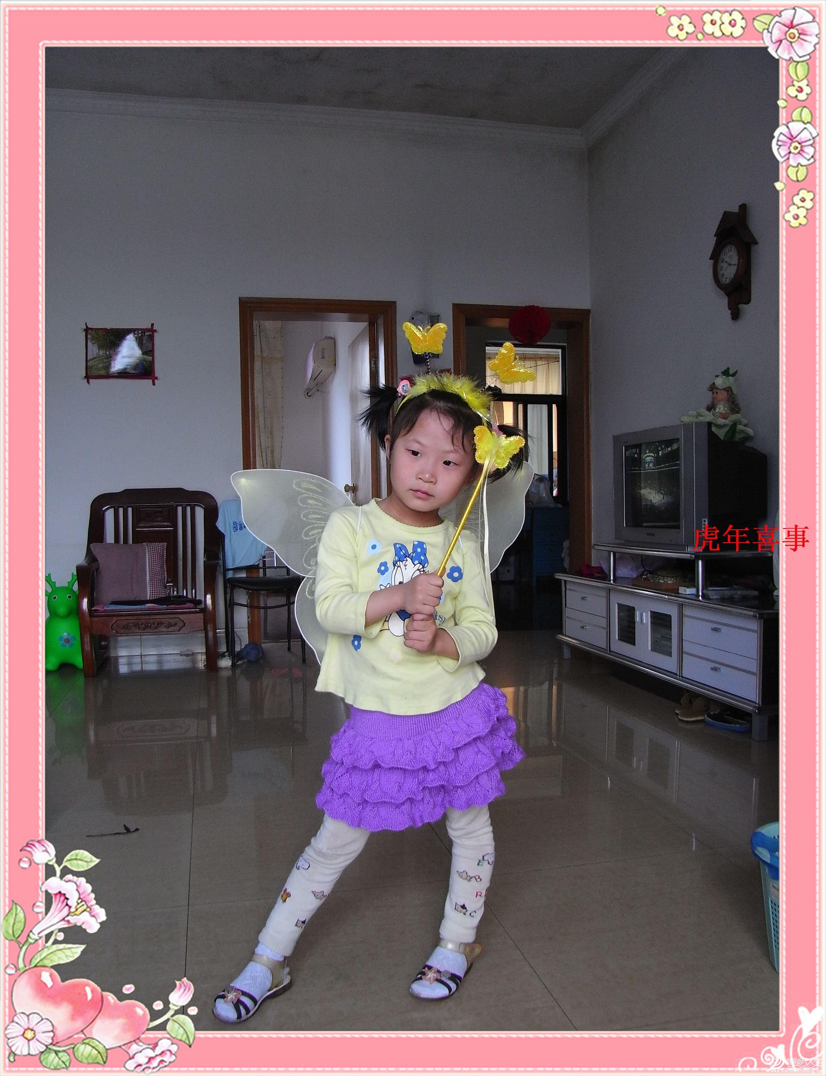蛋糕裙5.jpg