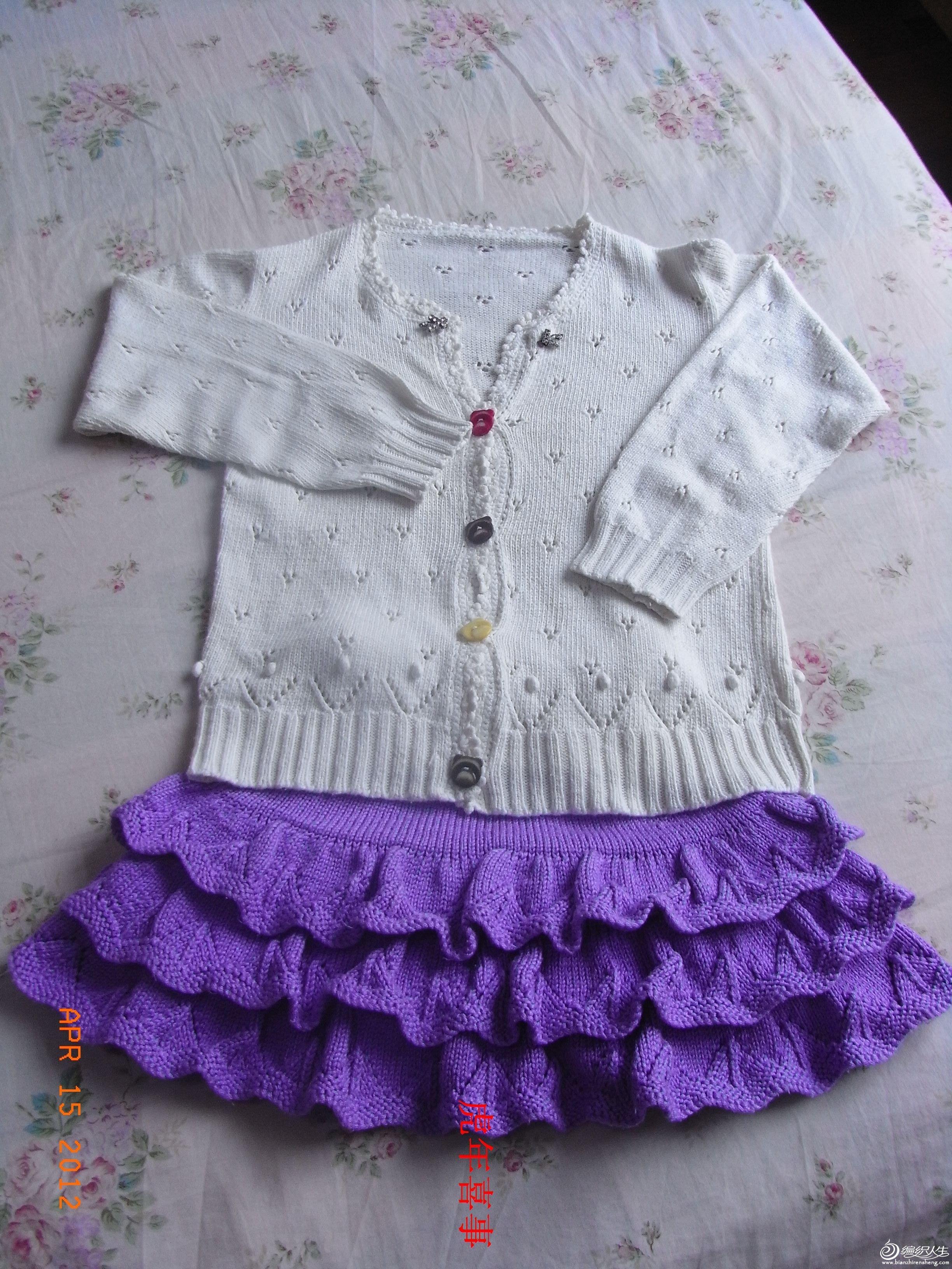 蛋糕裙4.jpg