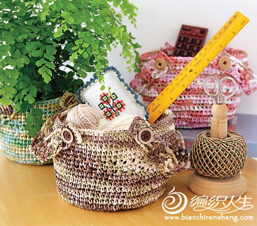 Amian Basket.jpg
