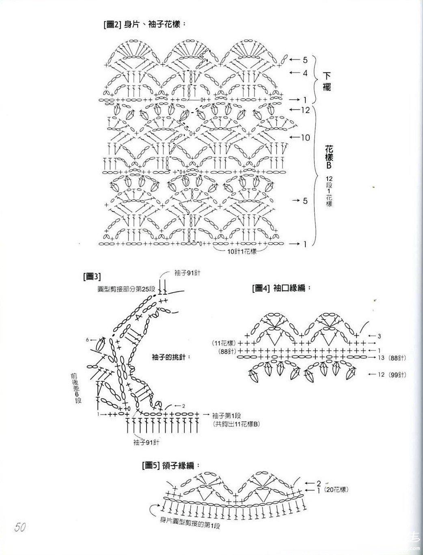葱4.jpg