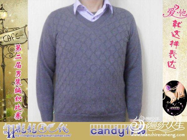 candy001.jpg
