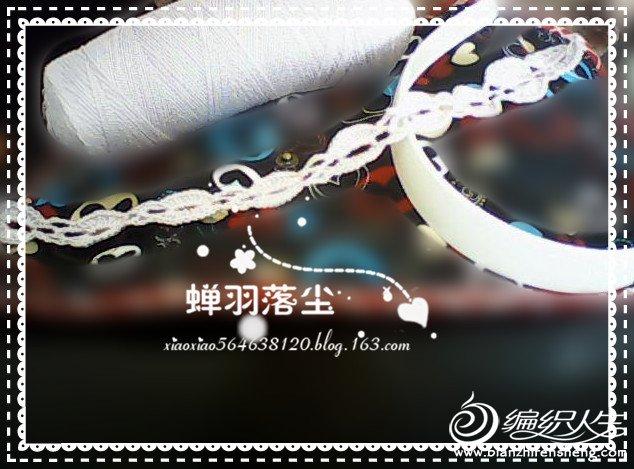 图片 025[1]_副本.jpg