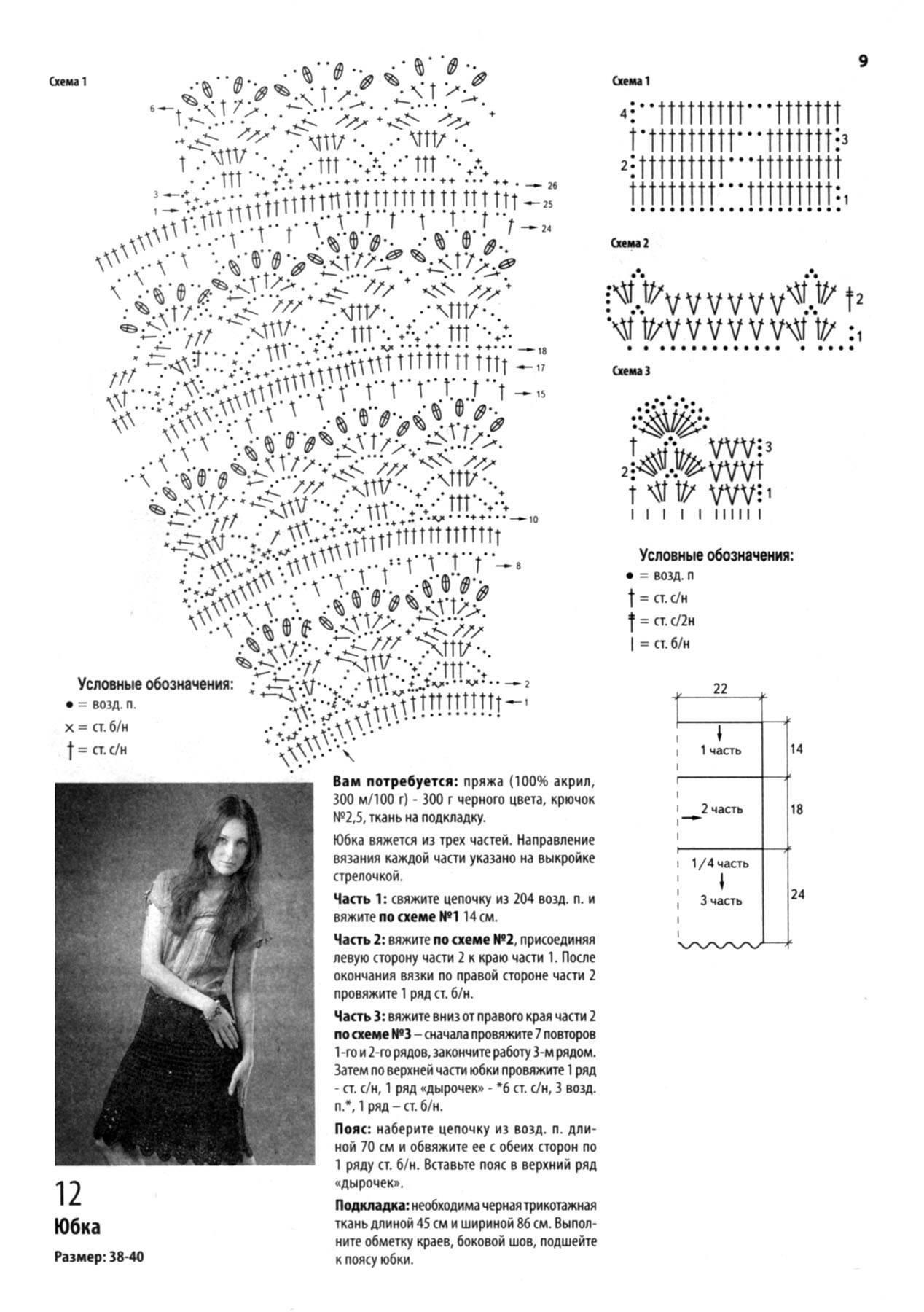金葱衣连衣裙图解2.jpg