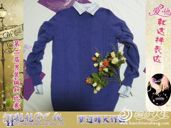 梦过晴天002(1).jpg