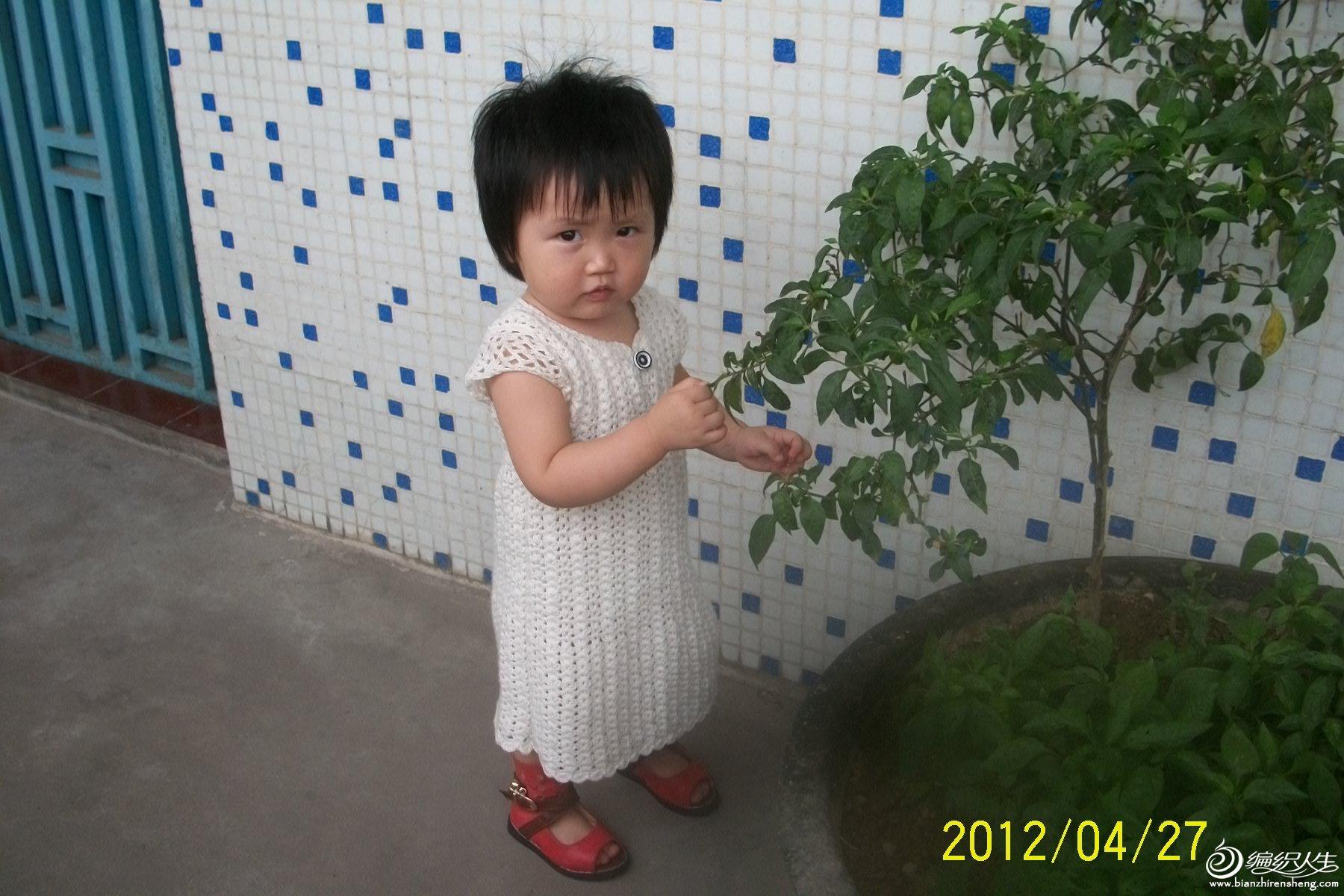 女儿一岁五个月 056.jpg