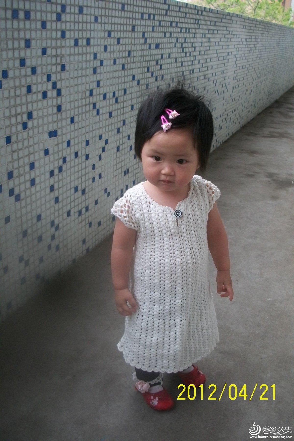 女儿一岁五个月 017.jpg