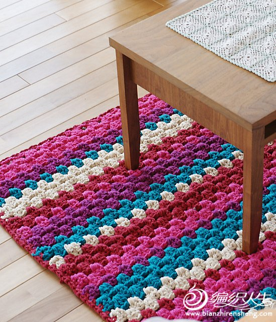 Ami Cotton Striped Rug.jpg