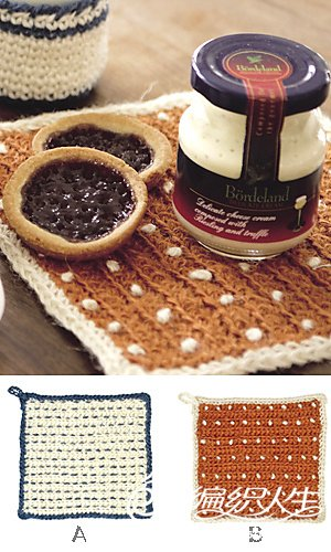 French Knot Potholder.jpg
