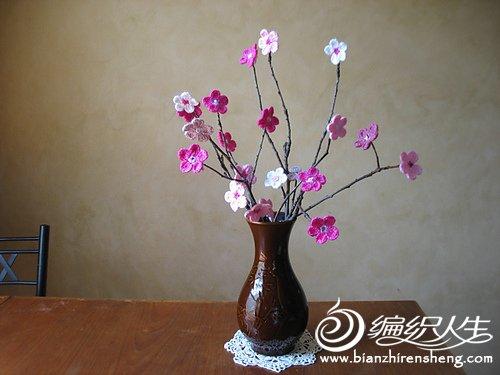 sakura motif1.JPG