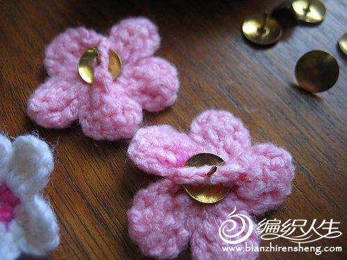 sakura motif2.JPG