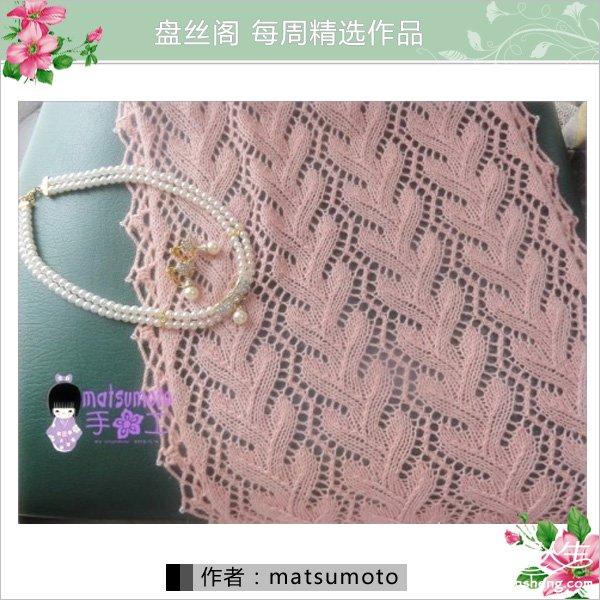 matsumoto002.jpg