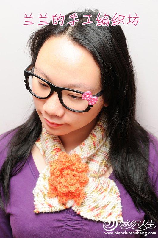 波纹桃子围巾.jpg