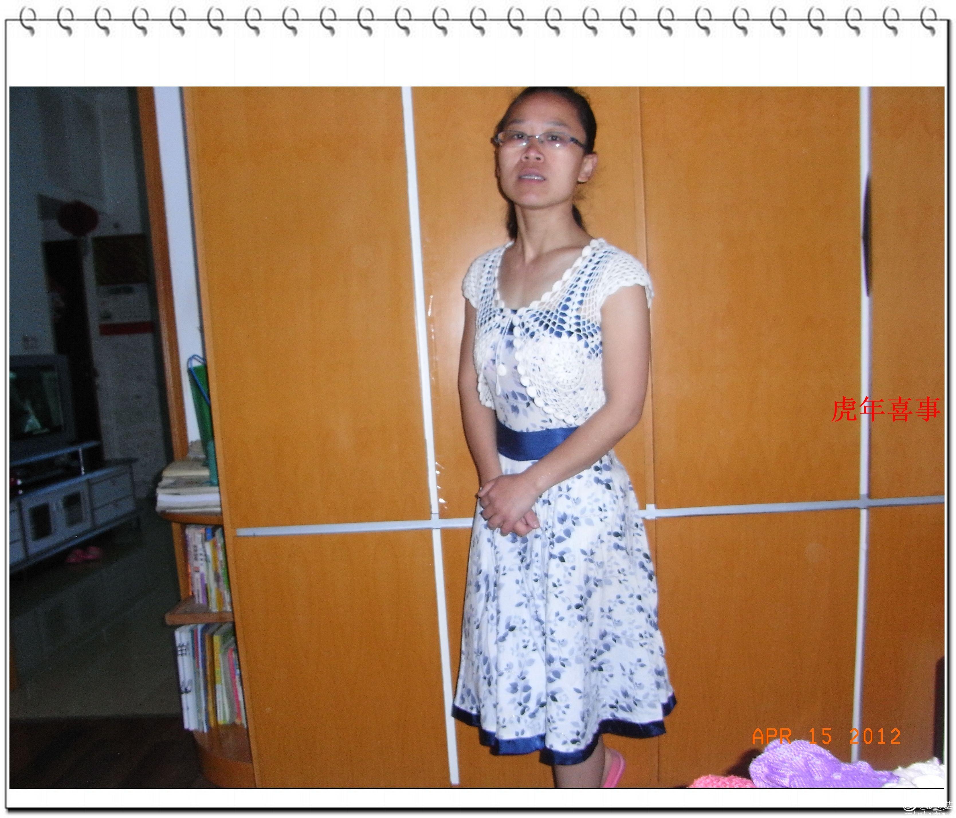 衣2.jpg