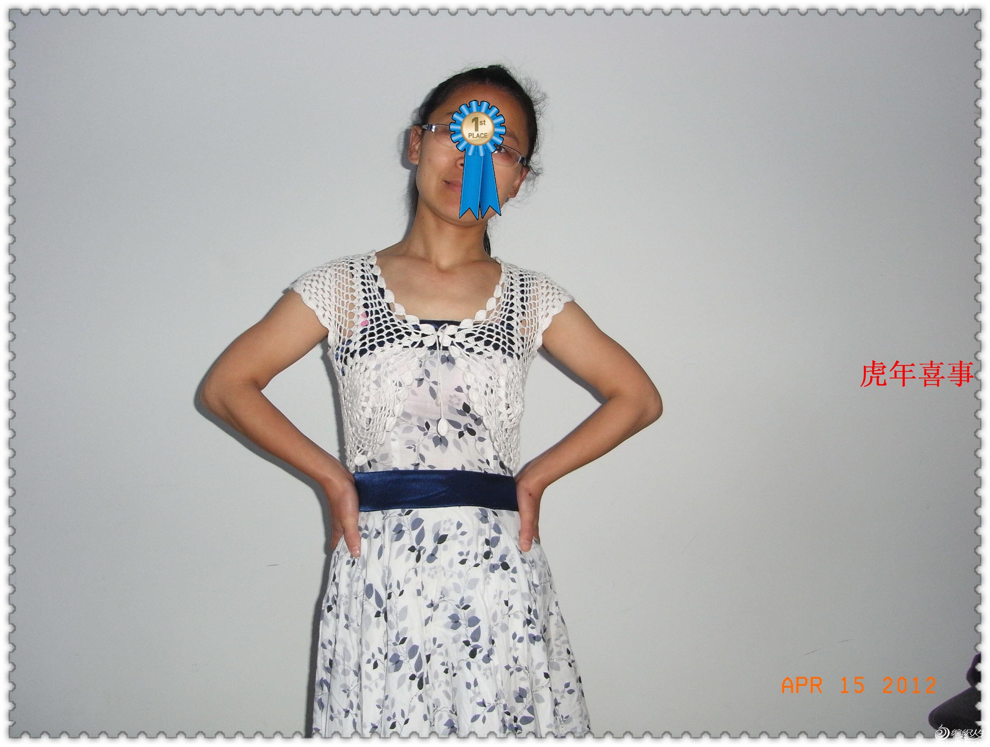 衣4.jpg