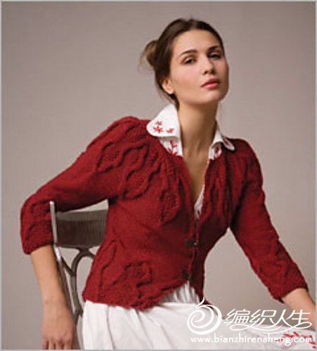 Arabesque Cabled Cardigan.jpg